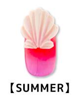summer_2x
